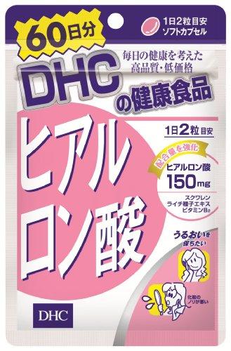 DHCヒアルロン酸